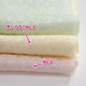 帯揚げ 使いやすい色