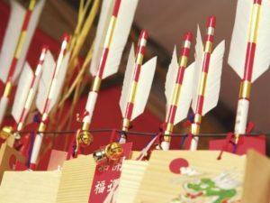 破魔弓 1月の茶杓の銘