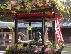 花御堂 4月茶杓の銘